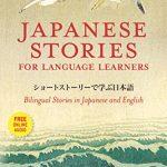 Livros de japonês 🔝